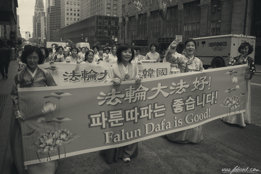 :.. Falun Dafa is Good ..: